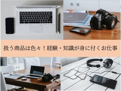 家電量販店スタッフ/本八幡のバイト写真2