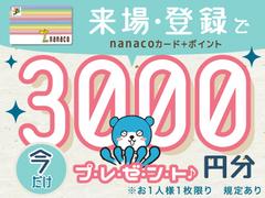 日研トータルソーシング株式会社 本社(45201)
