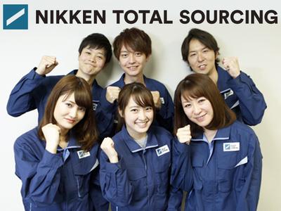 日研トータルソーシング株式会社 本社【9A109】のバイトメイン写真