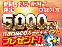 日研トータルソーシング株式会社 本社(44201)