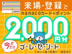日研トータルソーシング株式会社 本社(1101)
