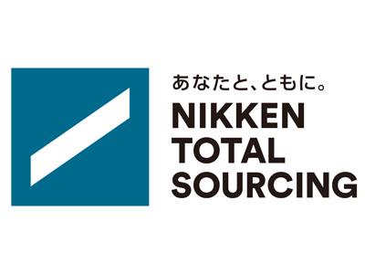 日研トータルソーシング株式会社 本社【5A1245】のバイト写真2