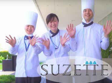 横浜リバーサイドスタジオで生ケーキの製造♪_305001(株式会社シュゼット/お仕事No.2127)のバイトメイン写真