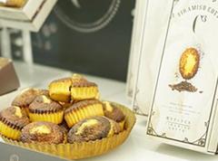 シーサイドスタジオでお菓子の物流・ピッキングのお仕事♪_330000(株式会社シュゼット/お仕事No.2031)