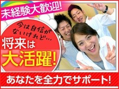 (株)axxe 携帯販売(蓮田市エリア)