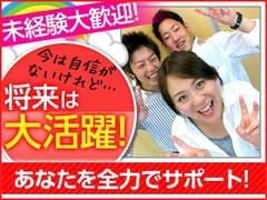 株式会社axxe パチンコ店 京成成田