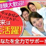 株式会社axxe コールセンター 上野