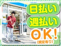 ゼロン<小売業/高松市エリア>
