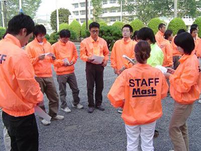 株式会社マッシュ(豊島区エリア)のバイト写真2