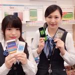 株式会社ウィ・キャン(渋谷区エリア)