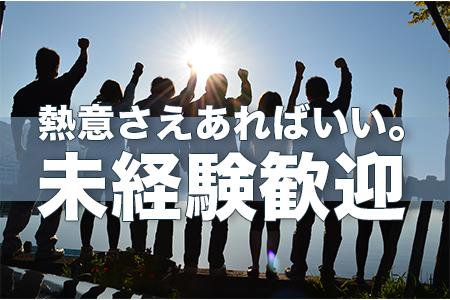 株式会社グロップ/お仕事No.BR0009のバイトメイン写真