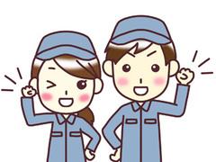 株式会社グロップ/お仕事No.BR0053