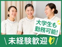 株式会社ボディワーク(京都市下京区エリア)