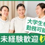 株式会社ボディワーク(立川市エリア)
