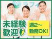 【ラフィネイオンモール高崎店のお仕事(br0057)】のバイトメイン写真