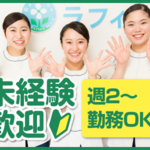株式会社ボディワーク(渋谷区エリア)