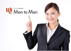 Man to Man株式会社(br-00769)