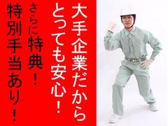 Man to Man株式会社(久世郡久御山町エリア)