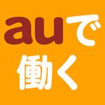 株式会社バックスグループ札幌支店…案件No.3110191808033