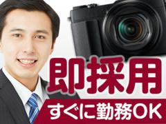 株式会社バックスグループ札幌支店…案件No.3110291711021