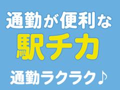 株式会社バックスグループ札幌支店…案件No.3110191712012