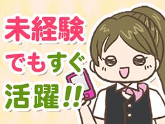 株式会社バックスグループ札幌支店…案件No.3110191711012