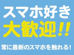 株式会社バックスグループ札幌支店…案件No.3110191708147