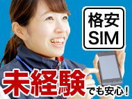 株式会社バックスグループ高松支店…案件No.6310191805031