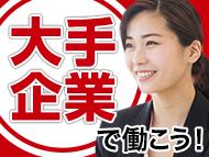 株式会社バックスグループ札幌支店…案件No.3110991805087