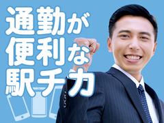 株式会社バックスグループ札幌支店…案件No.3110191706335