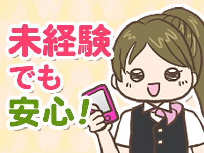株式会社バックスグループ仙台支店…案件No.3310191803041のバイトメイン写真