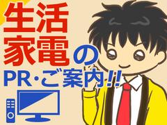 株式会社バックスグループ高松支店…案件No.6310291803046
