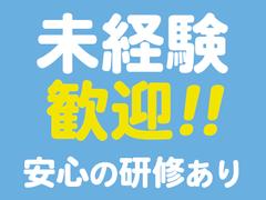 株式会社バックスグループ梅田支店…案件No.5410191803065