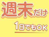 株式会社バックスグループ沖縄支店…案件No.6629991806047
