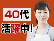 株式会社バックスグループパブリックサービス部 東京…案件No.8120991803002