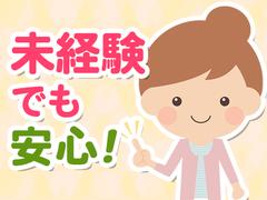 株式会社バックスグループ年金事業部(堂島)…案件No.7320991801009