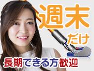 株式会社バックスグループ高松支店…案件No.6320291803098