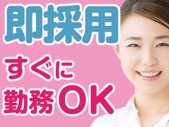 株式会社バックスグループ年金事業部(名古屋)…案件No.7810991808155