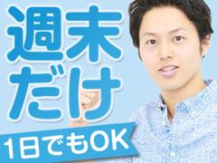 株式会社バックスグループ沖縄支店…案件No.6629991806046