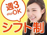 株式会社バックスグループ年金事業部(堂島)…案件No.7320991801006