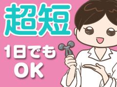株式会社バックスグループ営業1部…案件No.1120391801002