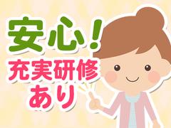 株式会社バックスグループ年金事業部(福井)…案件No.7720891807028