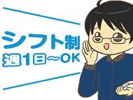 株式会社バックスグループ沖縄支店…案件No.6629991806049