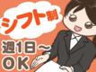 【株式会社バックスグループ鹿児島支店…案件No.6520491803035】のバイトメイン写真