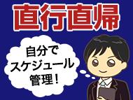 株式会社バックスグループ年金事業部(名古屋)…案件No.7810891808148