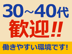株式会社バックスグループパブリックサービス部 名古屋…案件No.8210991712002