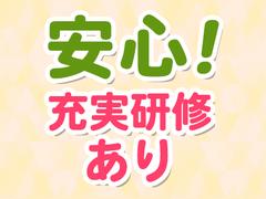 株式会社バックスグループパブリックサービス部 東京…案件No.8120891808003