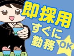 株式会社バックスグループ高松支店…案件No.6320391803065