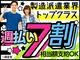 株式会社綜合キャリアオプション(1314VH0913G36★65)のバイト写真2