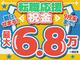 株式会社綜合キャリアオプション(1314VH0913G36★65)のバイトメイン写真